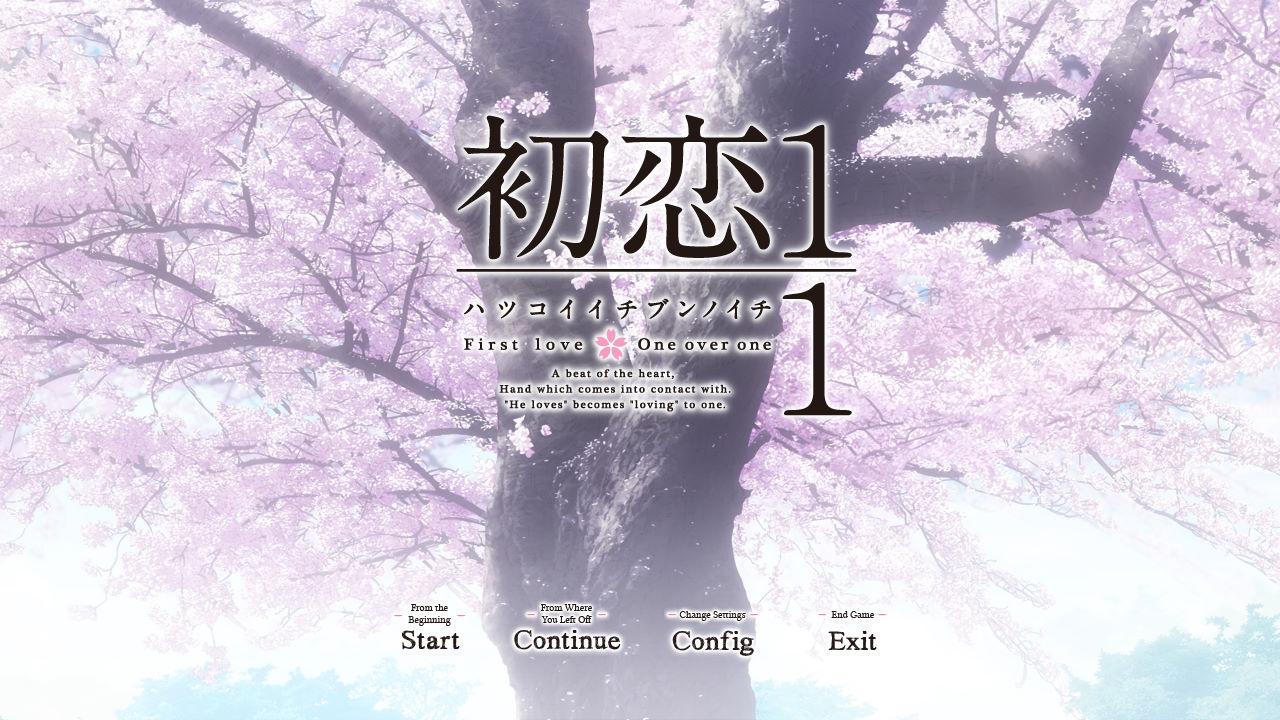 初恋 1/1 游戏截图