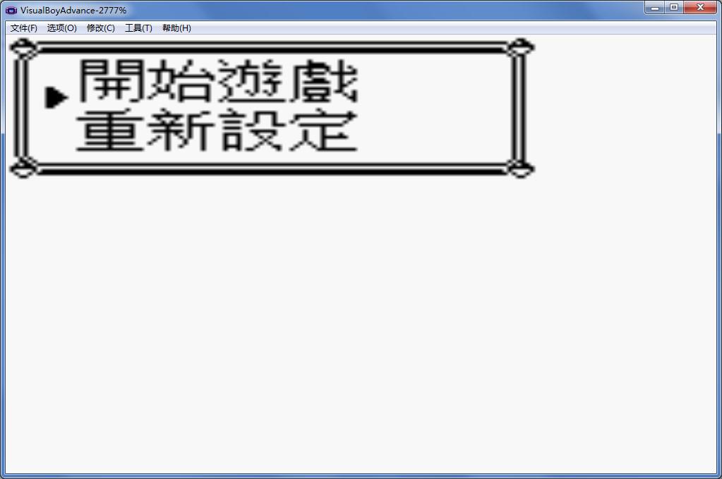 口袋妖怪:黄 中文截图