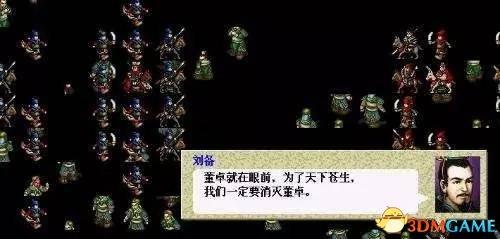 曾经一部《三国志曹操传》   引燃无数英雄战棋魂