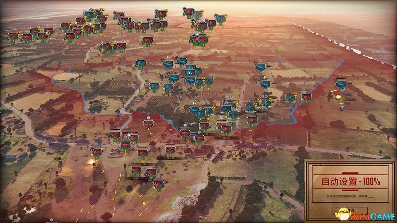 钢铁之师:诺曼底44 图文攻略 系统教程及全兵种解析