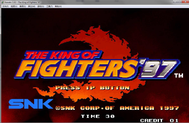拳皇97 游戏截图