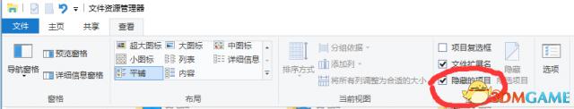 星露谷物语存档修改图文教程 各项数值详细修改方法