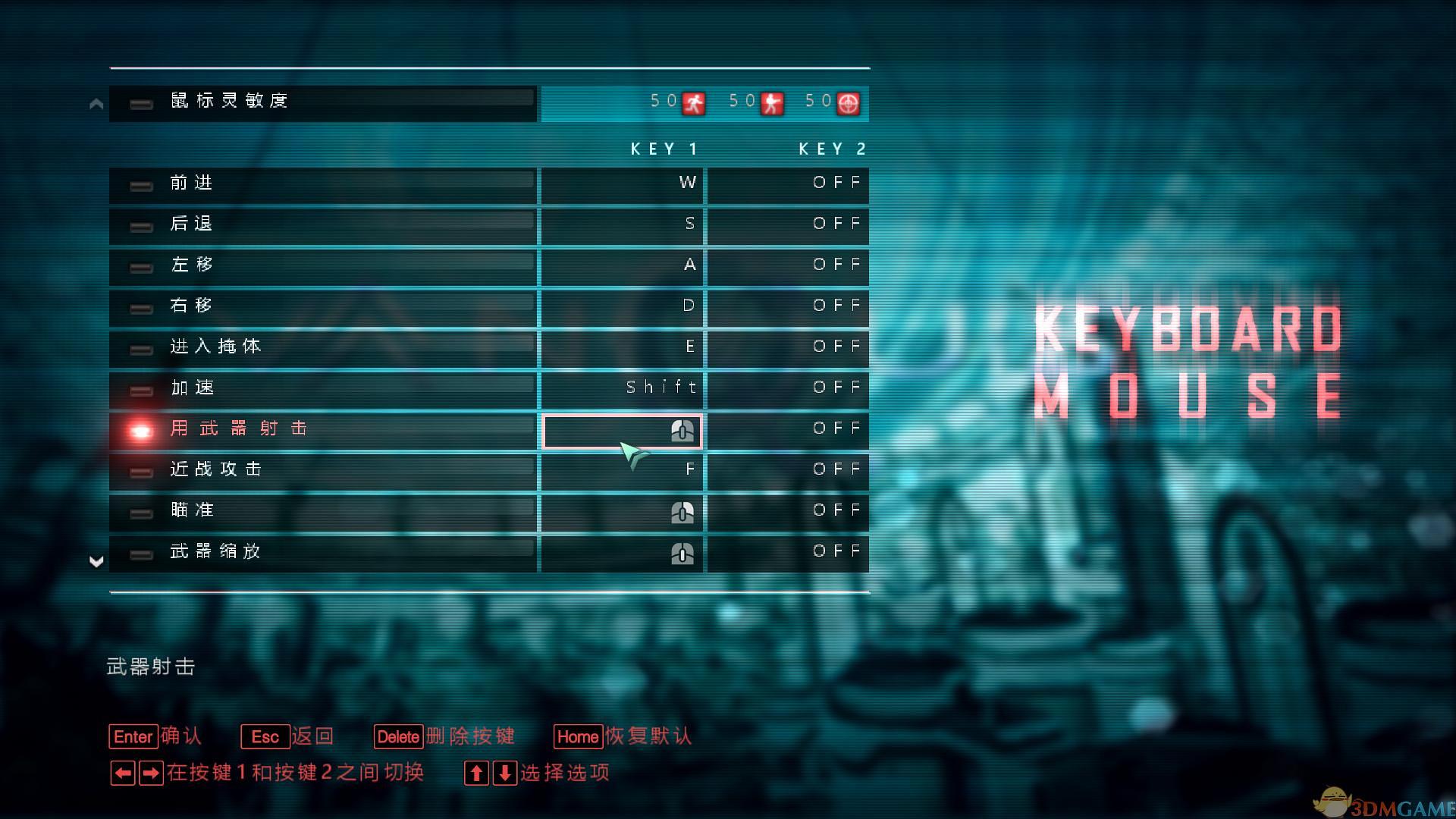 征服 2号升级档+未加密补丁[3DM]