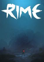 RiME 4号(v1.04)升级档+未加密补丁[CODEX]
