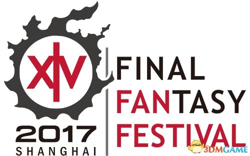 FF14 FanFest上海站售价公开 分VIP和普通票