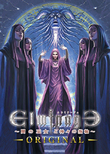 冬宫原:暗之巫女与众神的戒指 英文免安装版