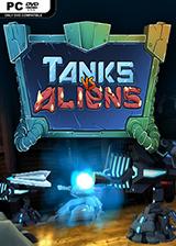 坦克大战外星人 官方简体中文免安装版