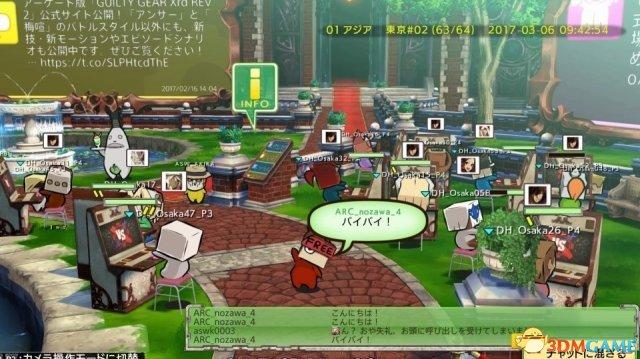 PS4/PS3《罪恶装备:启示者2》发卖 PC版6.1日推出