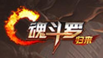 《魂斗罗:归来》静态CG震憾首发 经典IP焕新归来
