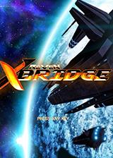 ReVeN:XBridge 英文免安装版