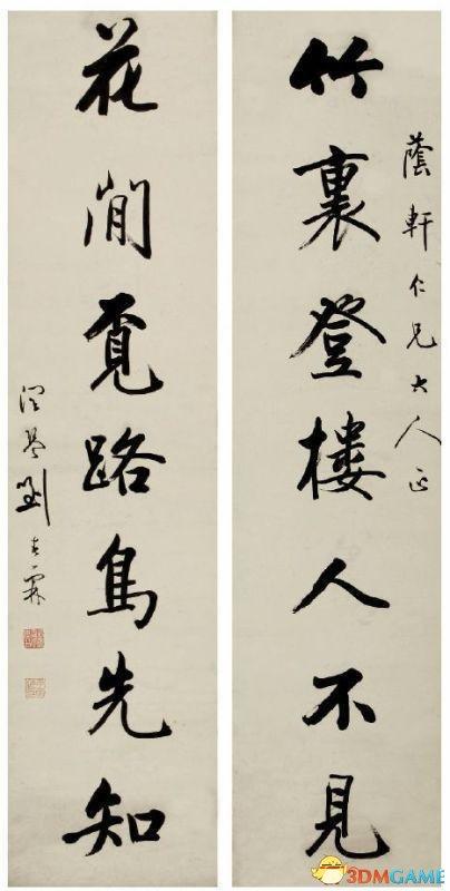 清朝状元答卷:字迹堪比印刷 如今状元看了会脸红