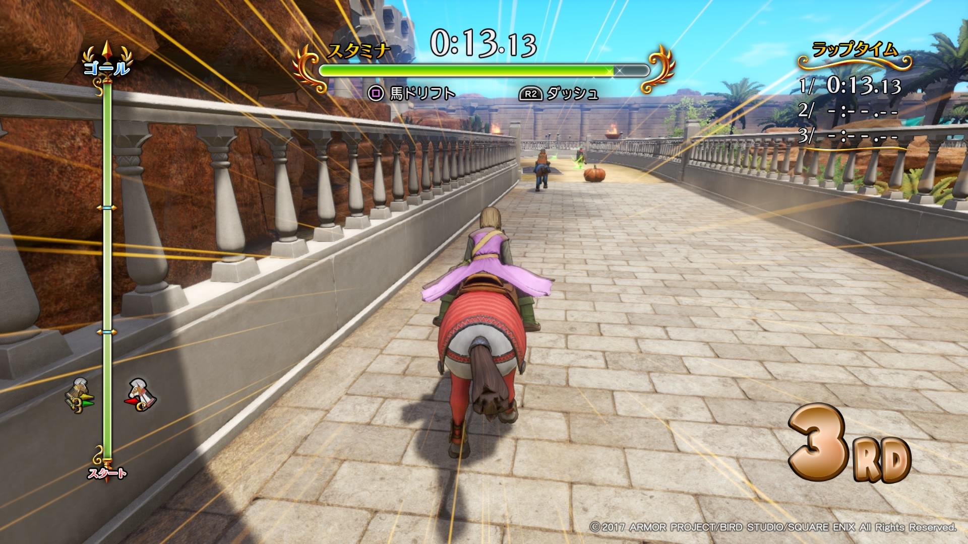 骑马驰骋!《勇者斗恶龙11》PS4版及3DS截图展示