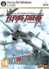 飞虎:空战中国 官方简体中文免安装版