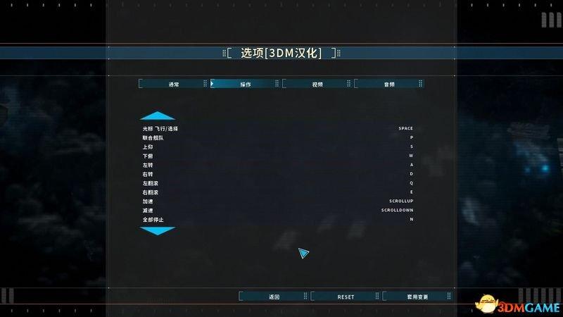 双子星座军阀 图文攻略 系统上手教程及试玩解析攻略