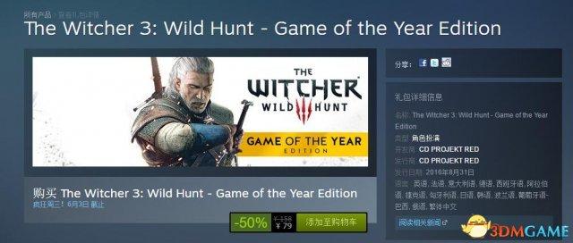 【6165电子游戏】目前只要79元,将上架正版必入