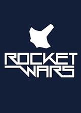 火箭战 英文免安装版