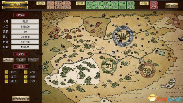 三国志汉末霸业游戏运行常见问题及解决方法汇总