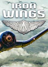 钢铁之翼 英文免安装版