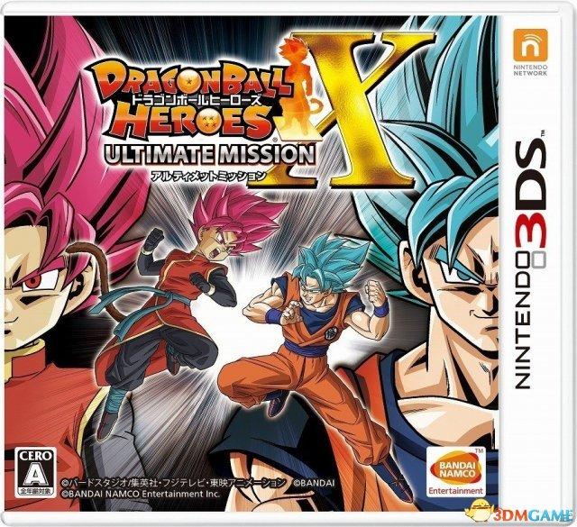 3DS《龙珠英雄:终极任务X》天下一武道会免费追加