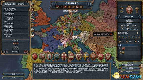 欧陆风云4 v1.15亚欧地图细化MOD