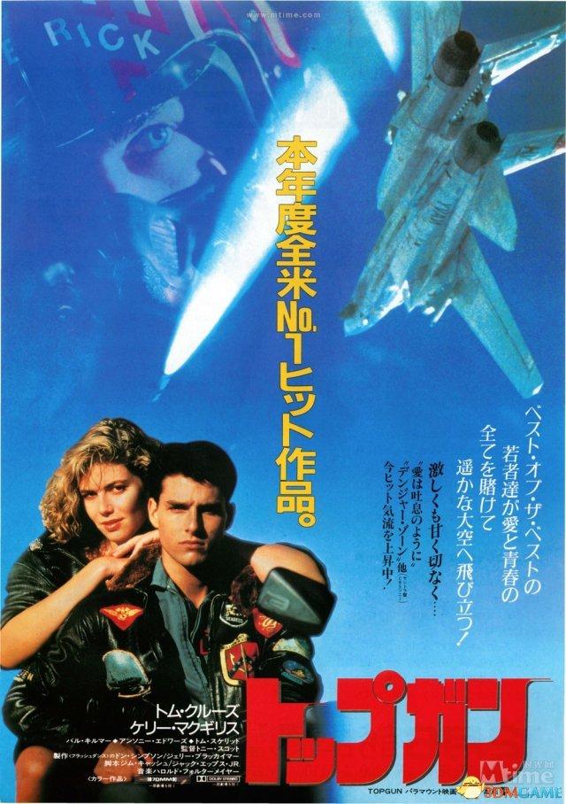 《壮志凌云2》电影名称确定 将延续初作的风格