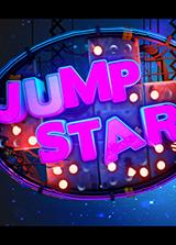 跳跃之星 英文免安装版