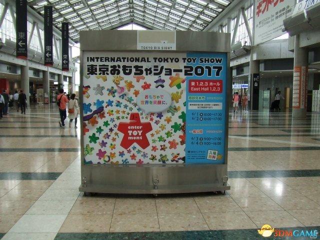 走马观花万代篇 《东京玩具展2017》对公众正式开幕