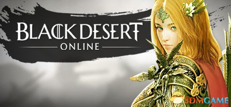 《黑色沙漠》Steam版销量破30万 但国区无法购买