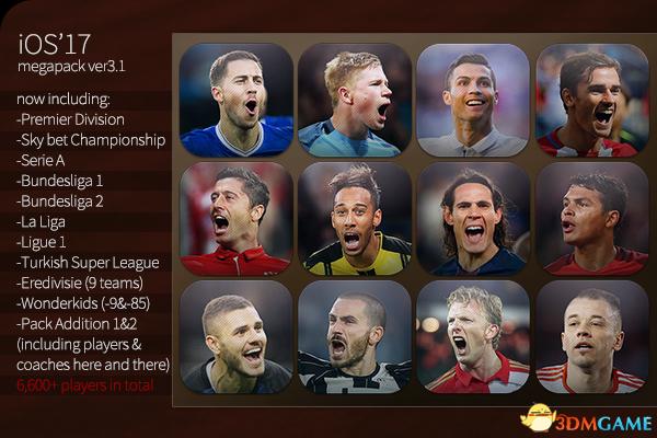 足球经理2017 iOS'17头像整合包