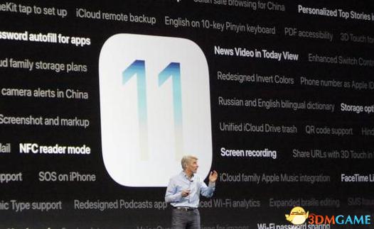 苹果发布iOS 11:Apple Pay将支持面对面支付功能