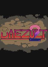 巴萨特2 英文免安装版