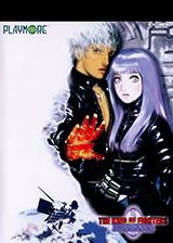 拳皇2002 英文免安装版