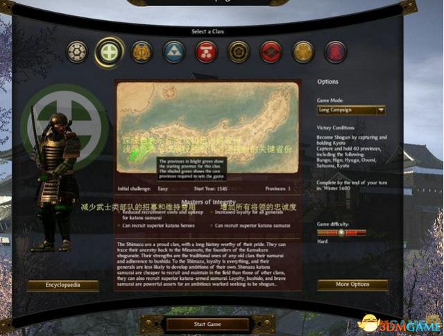 幕府将军2:全面战争图文攻略 全系统全方位玩法教程
