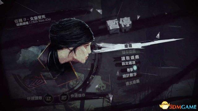 耻辱2怎么设置中文