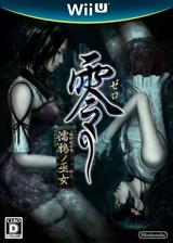 零:濡鸦之巫女 简体中文免安装版[日版]