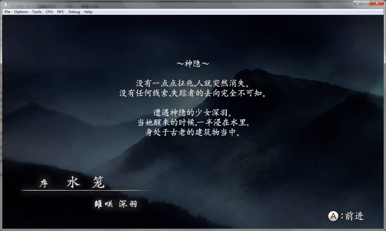 零:濡鸦之巫女/Zero Nuregarasu no Miko插图3