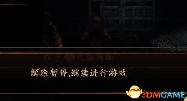 《零:濡鸦之巫女》简体中文免安装版[日版]