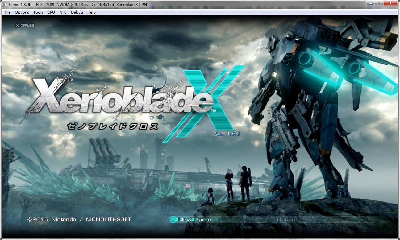 异度之刃X 游戏截图