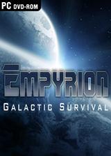 帝国霸业:银河生存 官方简体中文免安装版