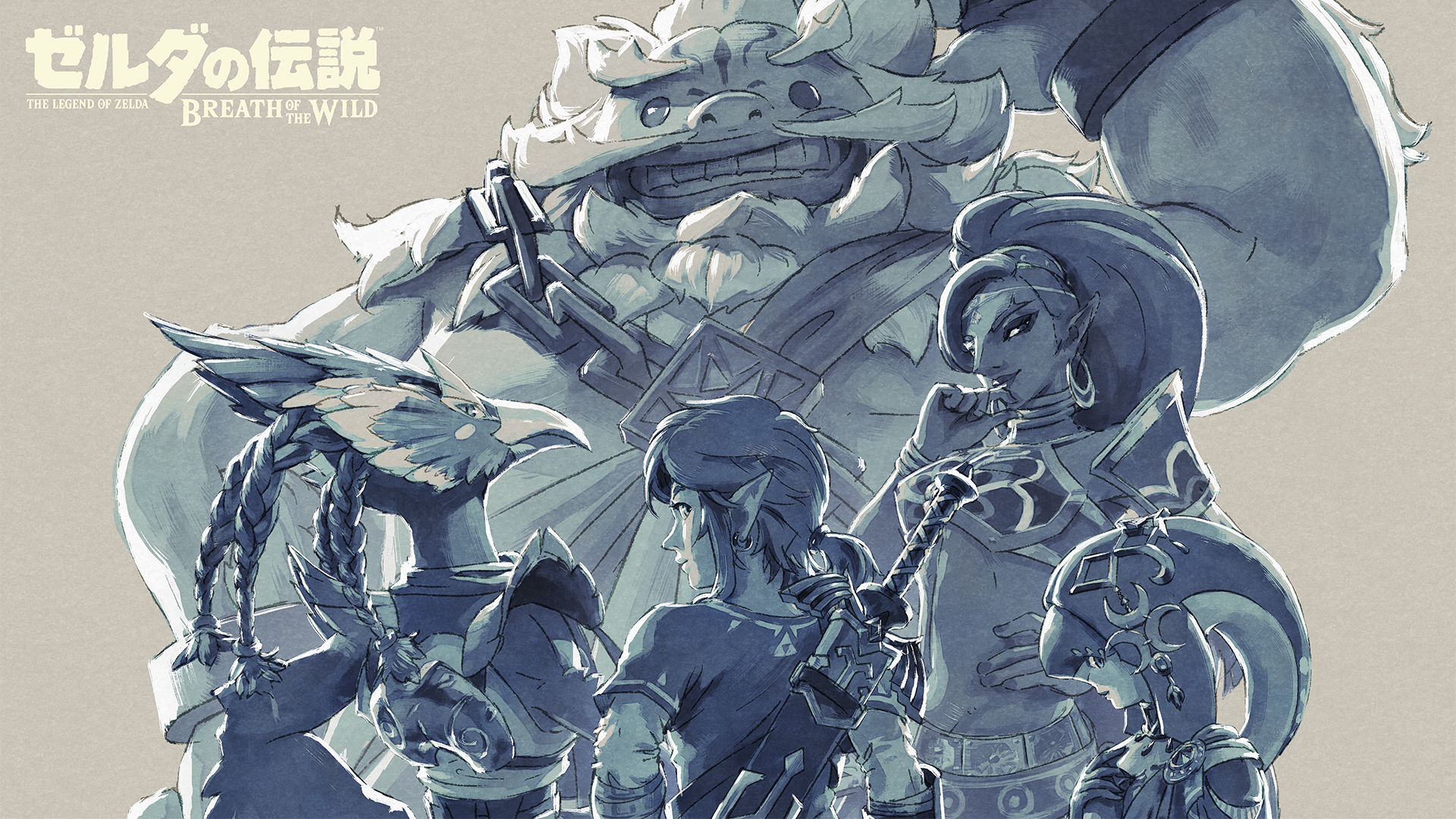 塞尔达传说:旷野之息 PC日文免安装版[日版]