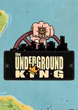 地下之王 英文免安装版
