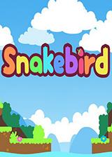 蛇鹈鸟 英文免安装版