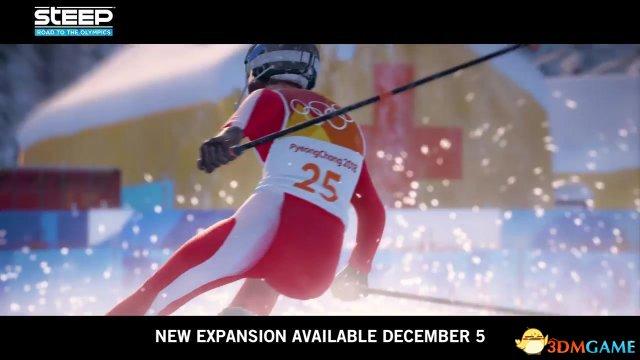 "E3:育碧《极限巅峰》""奥林匹克""扩展包公布"