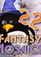 幻想马赛克22:暑假 英文硬盘版