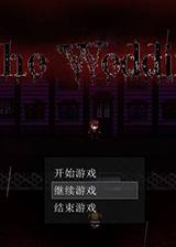 The Wedding 简体中文免安装版