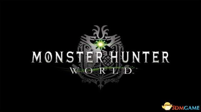 <b>E3:《怪物猎人:世界》演示视频 联机升级乐趣多</b>