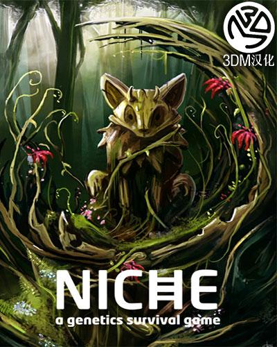 风格清新!3DM汉化组制作《Niche》完整汉化下载