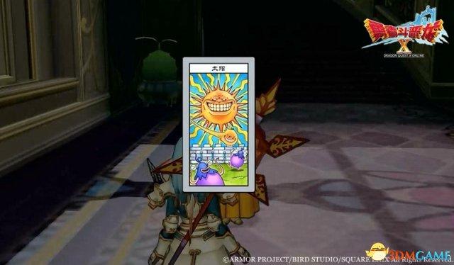 《勇者鬥惡龍X》6月22日開2.4版本 工匠等級上限突破