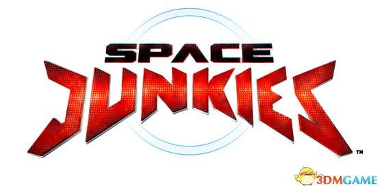 SpaceJunkies好玩吗 Space Junkies游戏内容一览