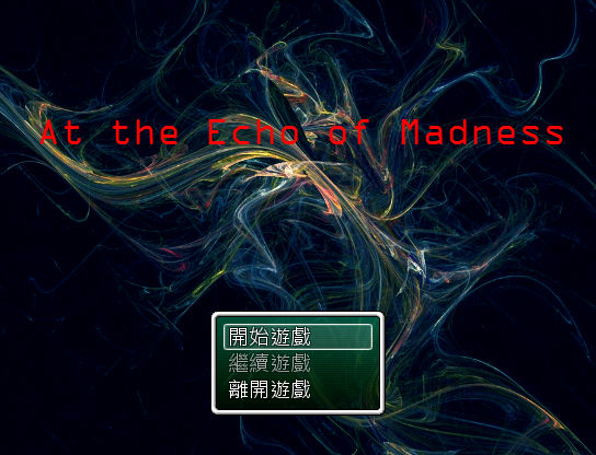 At the Echo of Madness 游戏截图